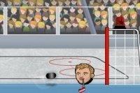 Eishockey Meisterschaft